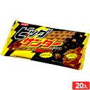 BIGサンダー 20入[20H22] {チョコレート チョコ 大量 お菓子 子供会 景品} {駄菓子 駄菓子 問屋}