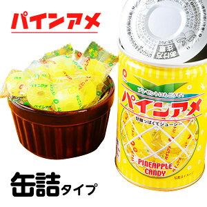 【駄菓子】 アミューズメント パインアメの缶詰 90g [17A20]
