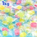 フルーツのど飴 1kg(約296個装入 [18I27] {子供会 景品 お祭り 縁日 お菓子 飴 あめ アメ キャンディ のど飴 フルーツ…