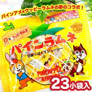 【駄菓子】 カクダイ パインラムネ クッピーコラボ! 23小袋入 [17J31]