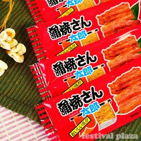 【駄菓子】 蒲焼さん太郎 30入 [15D21]