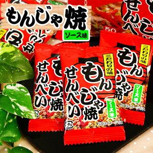 【駄菓子】 もんじゃ焼せんべい ソース味 50入 箱売 [17I22]