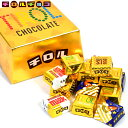 ビッグチロル バラエティ チロルチョコ 15粒入[20F02] {バレンタイン チロル チョコ チョコレート お菓子 ゴールド 金…