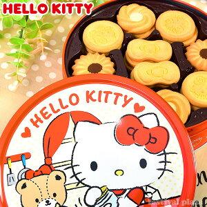 【駄菓子】 ブルボン ハローキティ バタークッキー缶 [19L28]106 {子供会 景品 お祭り くじ引き 縁日 お菓子}