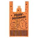【ハロウィンラッピング】 ハロウィンレジバッグ-M (HW-M) 100枚 603[16I07] {人気 パーティー グッズ 雑貨 かぼちゃ …