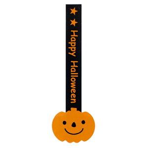 HW-8S ハロウィンロリポップシール-かぼちゃ 100枚{子供会 イベント 景品} {ハロウィンラッピング ハロウィン ハロウィーン シール 人気 ラッピング 袋 ギフト プレゼント 配布 包装} 603[21H20]