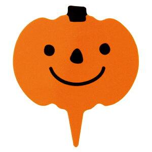HW-PC1 ハロウィンケーキピック/かぼちゃ-1 100枚{子供会 イベント 景品} {ハロウィンラッピング ハロウィン ハロウィーン ケーキ 飾り パーティー 人気 ラッピング 袋 ギフト プレゼント 配布