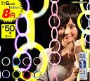 単色50本入 太さ【6mm】×長さ200mm ルミカライト ブレスレット 単色50本入 光るブレスレット 全8色{サイリウムライト…