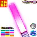 【送料無料】 ルミカ 大閃光ブレード200 カラーチェンジ12色(電池LED){電池式 ルミカ カラーチェンジ コンサート ペン…