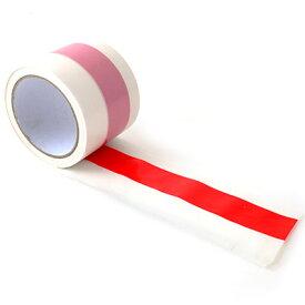 【20日エントリーでP最大12倍】紅白テープ ビニール 幅7.5cmx長さ50m{紅白 テープ 子供会 景品 お祭り くじ引き 縁日}[14/0718]