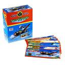 ツバメ プロペラグライダー(ソフトグライダー) 30入【スポーツ玩具】259{プレゼント 子ども 子ども会 子供会 お祭…
