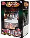 1950円(税抜) 電動式スロットマシン貯金箱{スロット 電動 貯金箱 イベント おもちゃ 玩具 PTA 特価 特価品 景品玩具 …