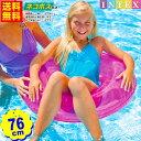 【ネコポス 送料無料】 インテックス トランスペアレント 浮輪 ピンク 59260 76cm INTEX[20G10] {浮き輪 水遊び かわ…