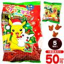 東ハト ポケモン クリスマス パーティーパック チョコレート味 5個装入[20J26] {ポケットモンスター ピカチュウ チ…