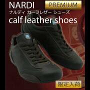 NARDI カーフレザーシューズ(calf leather shoes)プレミアムなドライビングシューズ(00390100〜00390103)【05P30Nov13】