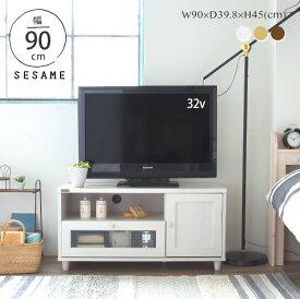 全品送料無料♪ テレビ台 ローボード 北欧 白 ホワイト 収納 かわいい 一人暮らし ひとり暮らし TV台 テレビボード コンパクト シンプル 幅90cm 幅90 TVボード かわいい おしゃれ <VREND/VR45-90L>