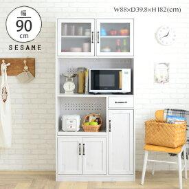 北欧 レンジ台 大容量 キッチンボード 食器棚 一人暮らし キッチン収納 幅88cm 88幅 レンジボード オープンボード スライド 白 ホワイト シンプル かわいい おしゃれ <LUFFY/LU180-90L>