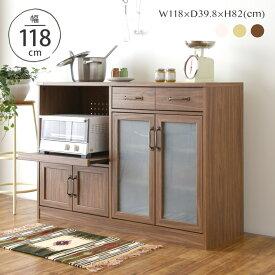 北欧 レンジ台 白 ワイド カウンタータイプ レンジボード キッチンカウンター 食器棚 一人暮らし 幅118cm 118幅 スライド シンプル かわいい ナチュラル おしゃれ <LUFFY/LU80-120L>