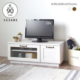 全品送料無料♪ テレビ台 ローボード 北欧 白 ホワイト 収納 かわいい コンパクト 引き出し 幅90cm 一人暮らし ひとり暮らし テレビボード TVボード おしゃれ <EVAN/EV35-90L>