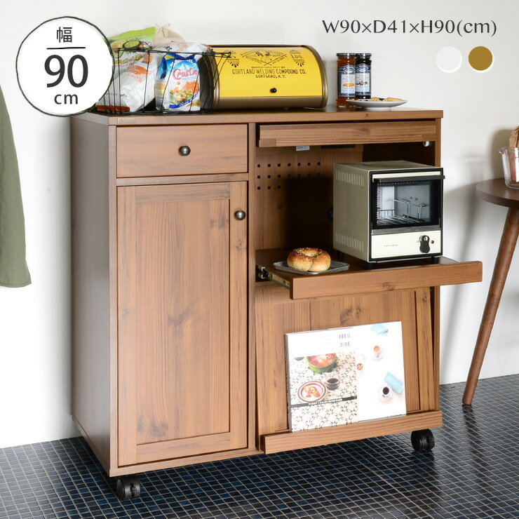 北欧 キッチンワゴン キッチンカウンター キャスター付 幅90cm 90幅 コンパクト レンジ台 フラップ 隠せる収納 収納棚 食器棚 一人暮らし 木製 シンプル かわいい おしゃれ <ROVII/RO90-90F>