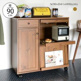 全品送料無料♪ キッチンワゴン キッチンカウンター キャスター付 幅90cm 90幅 コンパクト レンジ台 フラップ 隠せる収納 収納棚 食器棚 一人暮らし 北欧 木製 シンプル かわいい おしゃれ <ROVII/RO90-90F>