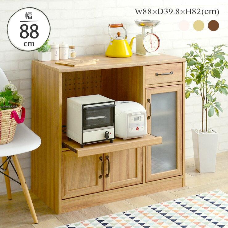 北欧 レンジ台 コンパクト カウンタータイプ 作業台 レンジボード キッチンカウンター 食器棚 一人暮らし 幅88cm 88幅 シンプル かわいい 【お客様組立商品】 おしゃれ <LUFFY/LU80-90L>