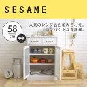 送料無料♪キッチンカウンタータイプのコンパクト食器棚。キャビネット 収納 幅58cm 木製 ガラス キッチンカウンター…