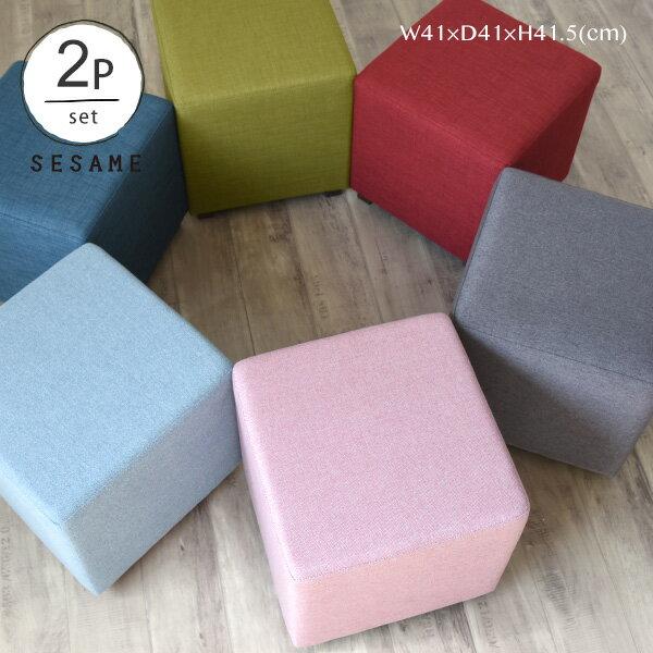 送料無料♪ スツール 2脚セット 完成品 ベンチ グレー ネイビー レッド グリーン 北欧 木製 椅子 正方形 サイドテーブルとしても。シンプルでかわいいニコスツール。おしゃれな部屋に★<NI40-40SI>