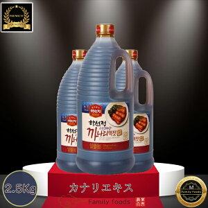 ★「ハソンジョン」カナリ エキス 2.5kg ★ キムチや色んな韓国料理のコクを出したいときにはこの一本!魚 醤油