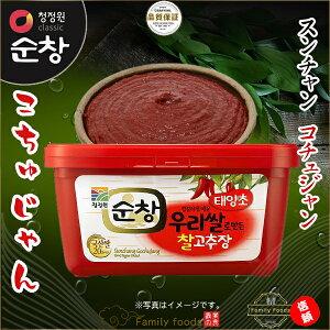 【送料無料】※お得なまとめ買い※ スンチャン コチュジャン 500g 1BOX【20個】/ 韓国味噌 赤味噌 スープ コチュジャン 味付け 和え物 おすすめ
