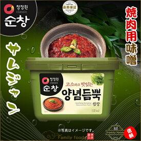 スンチャン サムジャン(焼肉用味噌)1Kg BOX(1Kg×12個)/韓国伝統の合わせ味噌