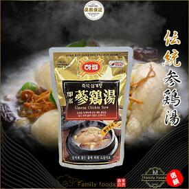 ◆冷凍◆ ハリム 参鶏湯 800g×5袋 /韓国 スープ/スープ/参鶏湯/サムゲタン/サンゲタン/即席食品/レトルト食品/ 即席 サンゲタン サムゲタン