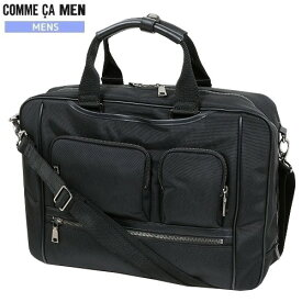 ★SALE 59%OFF★【COMME CA MEN】コムサメン 2WAY 多機能ビジネスバッグ(ブリーフケース) 黒『18/5/3』160518 18.12sage