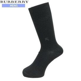 【希少品】【BURBERRY】バーバリー 日本製 ホースマーク刺繍 リブ編みビジネスソックス(靴下) 黒『15/9/3』150915【送料無料】