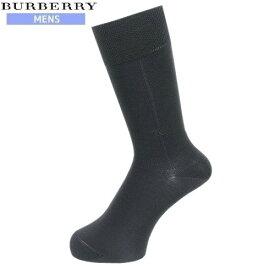 【希少品】【BURBERRY】バーバリー 日本製 ホースマーク刺繍 ビジネスソックス(靴下) 黒『15/9/3』150915【送料無料】