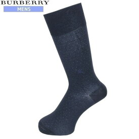 【希少品】【BURBERRY】バーバリー 日本製 ホースマーク刺繍 ドット柄ビジネスソックス(靴下) 紺『16/2/2』090216【送料無料】