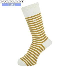 【希少品】【BURBERRY】バーバリー 日本製 ホースマーク刺繍 ボーダーカジュアルソックス(靴下) 黄色×白『16/2/2』090216【送料無料】
