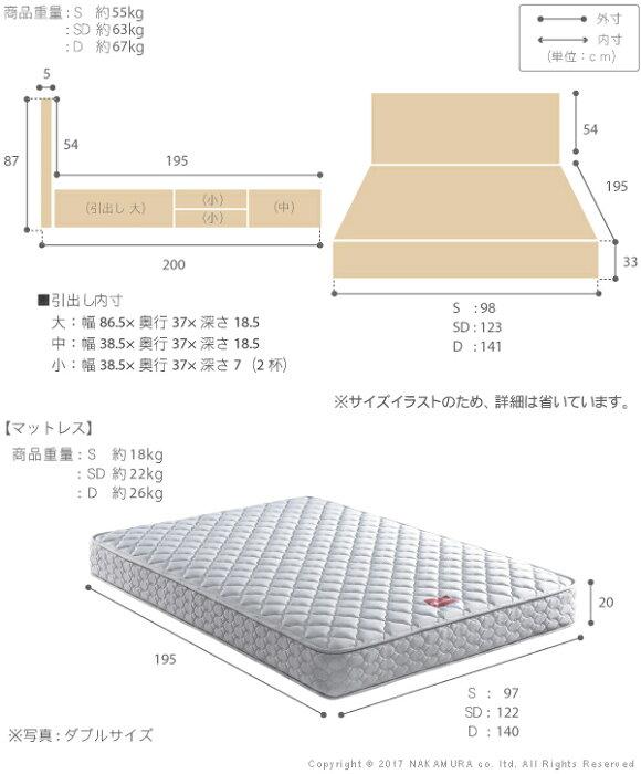 フランスベッドグリフィンフラットヘッドボードベッド深型引出しタイプダブルゼルトスプリングマットレスセット日本製