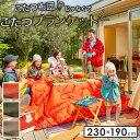 【送料無料】【あす楽対応】こたつ布団 ペット用 アウトドア用 長方形 ペットの毛や汚れに強いこたつ布団 230x190cm …