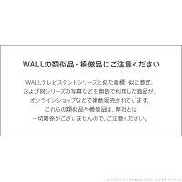 【グッドデザイン賞受賞】WALL[ウォール]壁寄せテレビスタンドV2・V3専用棚板ラージサイズテレビ台テレビスタンド壁よせTVスタンド部品パーツスチール製WALLオプション【あす楽対応】【送料無料】