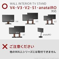 WALL[ウォール]壁寄せTVスタンドV2・V3・anataIRO・S1対応HDDホルダーEQUALSイコールズハードディスクホルダー追加オプション部品パーツスチール製WALLオプション【あす楽対応】【送料無料】
