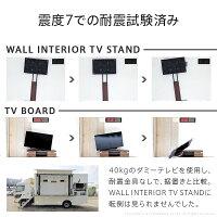 WALL壁寄せTVスタンドV3ハイタイプ