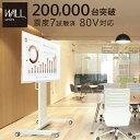 WALL PRO ACTIVE ウォール プロ アクティブ 自立型TVスタンド 移動式 スチール 金属 ブラック ウォールナット ブラウ…