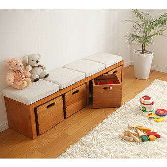 "Storage bench lowboard chest ""cushioned bench test CUBE [cube] 4 BOX ' chair with isuisu storage bench box"