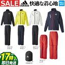 【FG】adidas アディダス ゴルフウェア CCM41 JP climaproof レインスーツ レインウェア (メンズ)