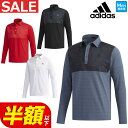 【FG】【40%OFF・セール】 秋冬モデル アディダス ゴルフウェア CCS52 JP CP コンビネーション L/S シャツ ポロシャツ (メンズ)