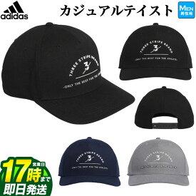 【FG】2019年モデル アディダス ゴルフ FWK14 3 ストライプブランド キャップ (メンズ)