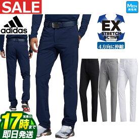 【FG】【30%OFF・セール・SALE】秋冬モデル アディダス ゴルフウェア INS88 EX STRETCH ACTIVE ナインポケット パンツ [ストレッチ] (メンズ)