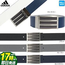 【FG】春夏モデル アディダス ゴルフ GLA38 3ストライプ ツアー ベルト [リバーシブル] (メンズ)