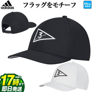 【FG】2020年春夏モデル アディダス ゴルフ GZH09 フラッグ キャップ (メンズ)
